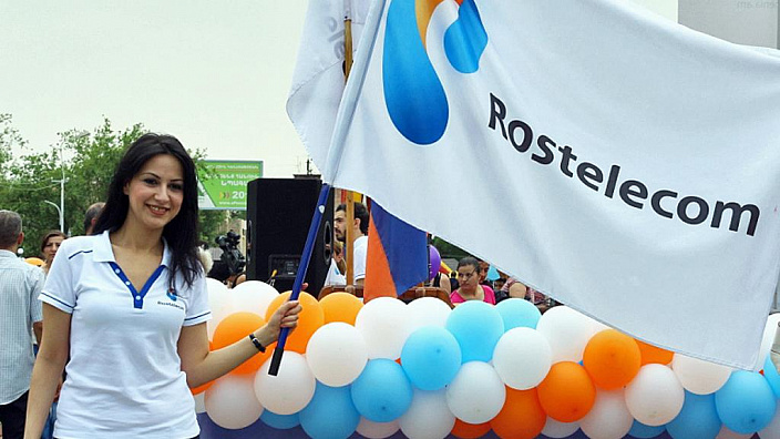 Rostelecom arranges a holiday for kids in Masis of Armenia