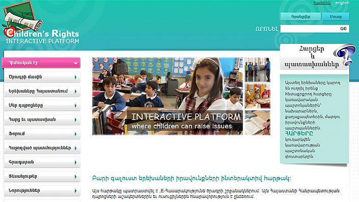 Ashakert.am pilot program to be used by  30 Armenian schools