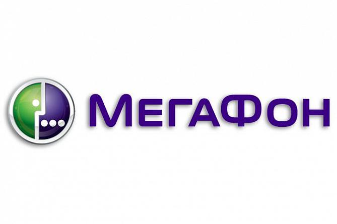Megaphone Subscribers Enabled To Transfer Money Orange Armenia Accounts