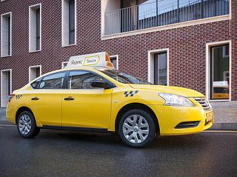 Yandex Taxi now available in Armenian Vanadzor