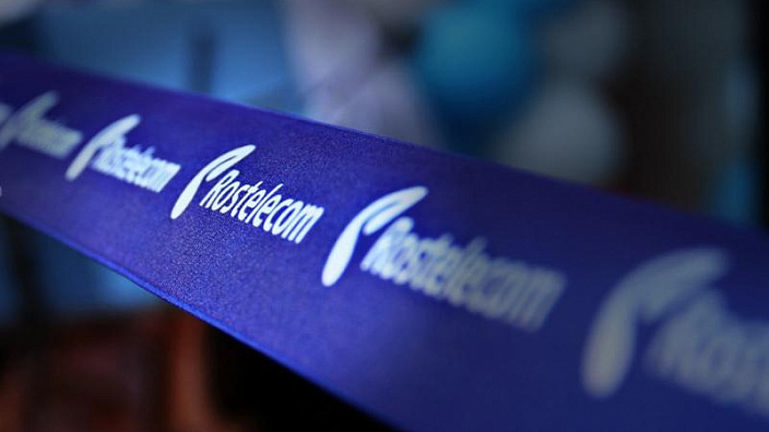 Rostelecom's flagship office opened Tuesday in Yerevan